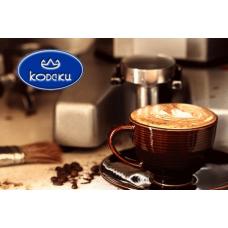 Как выбрать профессиональную кофейную технику